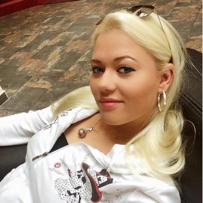 Lena-Marie Engel